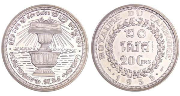 Cambodge - 20 cent 1953 piédfort