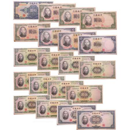 Chine - Bank of China - Lot de 21 billets, 10 dollars (1928), 5 yuan (x4), 10 yuan (x3), 5 yuan (x11), 10 yuan (x2)