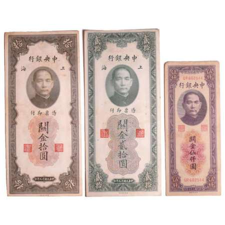 Chine - Bank of China - Lot de 3 billets, 10 customs golt units, 20 customs golt units (1930), 5000 customs golt units (1948)