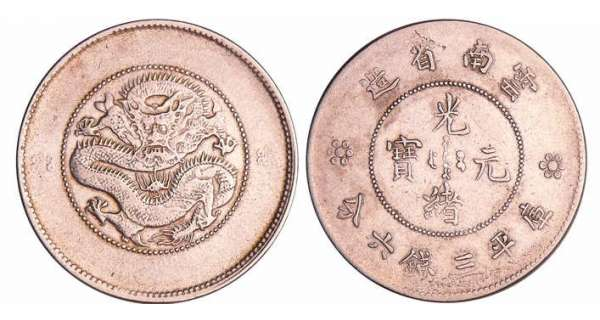 Chine - 50 cents (1911-1915)