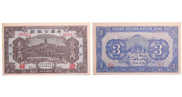 Chine - Hsian Shu Kun Native Bank - 3 dollars (1929)