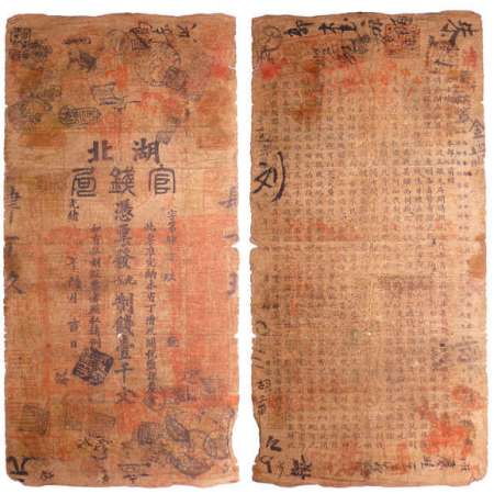 Chine - Hupeh provincial bank - 1000 cash 1896