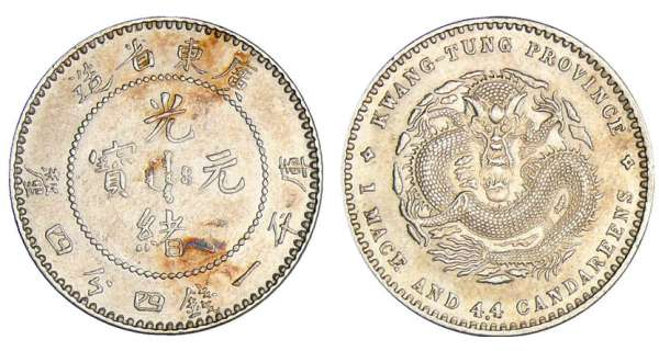 Chine - Kwangtung - Kuang-hsü (1875-1908) - 20 cents - Nd (1890-1908)