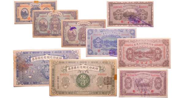 Chine - Lot de 9 billets, 20 coppers (1922), 10 coppers (1923), 20 coppers (1923), 1 yuan (1923), 5 yuan (1923), 1/2 yuan (1919), 5 yuan (1919), 1 yuan (1922), 5 yuan (1922)