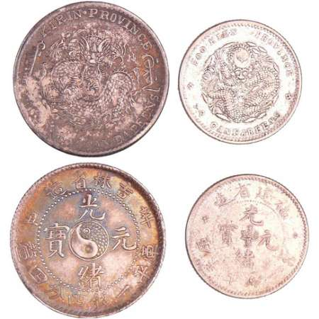 Chine - Lot de 2 monnaies - 10 cents (Foo-Kien) ; 20 cents (Fukien)