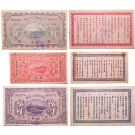 Chine - Ministry of finance Peking - Lot de 3 billets, 10 uan (1922), 1 yuan, 10 yuan (1923)