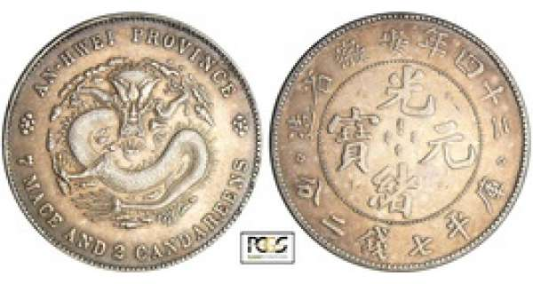 Chine - Province du Anhwei - Dollar (1898)