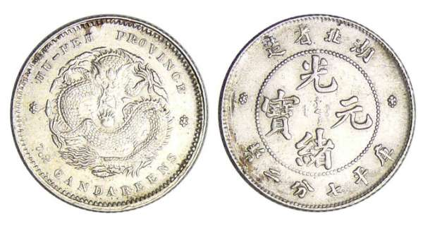 Chine - Province du Hu-Peh - 10 cents (1895-1907)