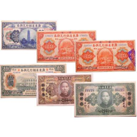 Chine - Provincial bank of Kwangtung province - Lot de 6 billets, 1 dollar (1918), 5 dollars (x2) (1918), 10 dollars (1918), 1 dollar (1931), 10 dollars (1931)