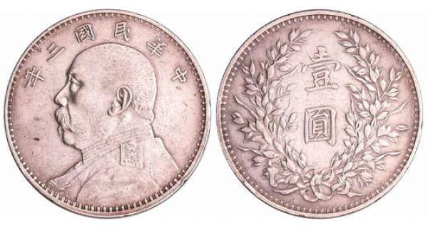 Chine - République,Dollar, year 3 (1914)