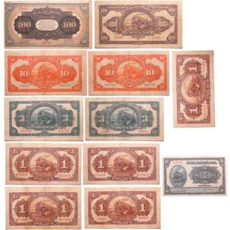 Chine - Russo-Asiatic bank - Lot de 12 billets, 50 kopeks, 1 ruble (x5), 3 roubles (x2), 10 roubles (x2), 100 roubles (x2) (1917