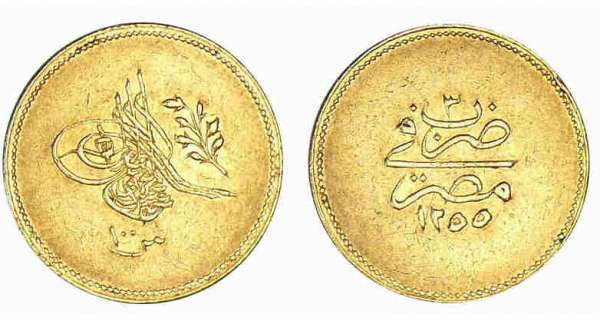 Egypte - 100 Qirsh 1255/3 (1842) A/ Légende en arabe. R/ Légende en arabe.