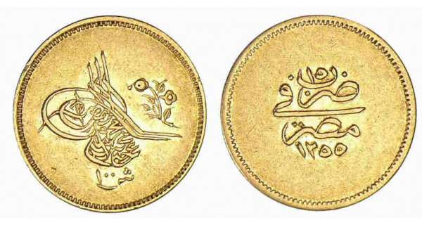 Egypte - 100 Qirsh 1255/15 (1855) A/ Légende en arabe. R/ Légende en arabe.