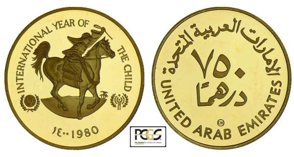 Emirats arabes unis - Anne de l'enfant - 750 dirhams 1980