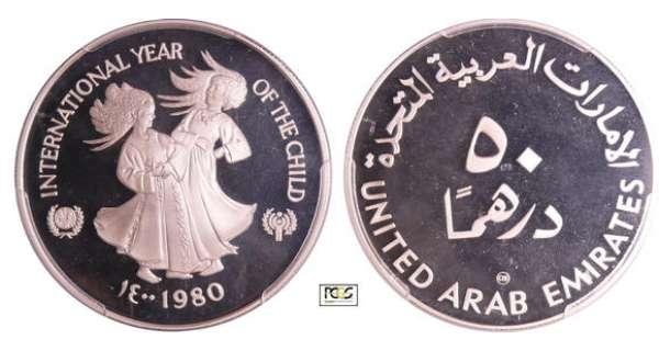 Emirats arabes unis - 50 dirhams 1980