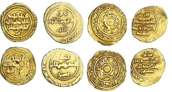 Empire arabe - Lot de 1/4 de dinar