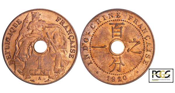 Indochine - 1 cent 1920 A