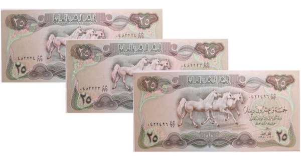 Irak - Lot de 3 billets, 25 dinars 1980, 25 dinars 1982 (x2)
