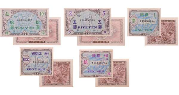 Japan - Military currency - 5 billets 10 sen Pick.63 ; 50 sen Pick.65 ; 1 yen Pick.67a ; 5 yen Pick.69a ; 10 yen Pick.71