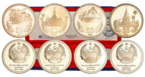 Laos - Coffret proof de la 50 kip 1985
