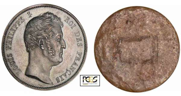 Louis-Philippe - Module de la 5 francs clich uniface - Concours de Galle