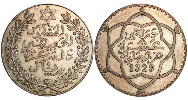 Maroc - 10 dirhams 1329 H (Paris) Moulay Yussef I (1330-1346) (1912-1927).