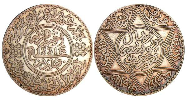 Maroc - 10 dirhams 1331 H (Paris) Moulay Yussef I (1330-1346) (1912-1927).