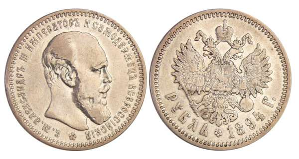 Russie - Alexendre III (1881-1894) - Rouble 1894