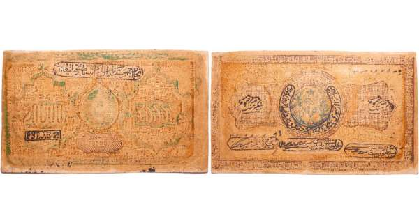 Russie - Central Asia, Bukhara - 20000 roubles (1921)