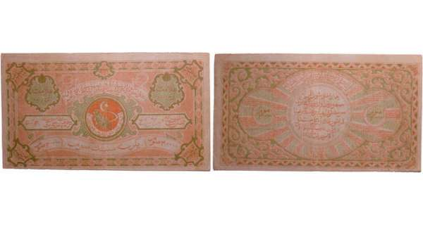 Russie - Central Asia, Bukhara - 20000 roubles (1922)