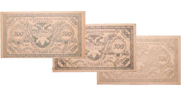 Russie - East Siberia, Chita - Lot de 3 billets, 500 roubles (1920)