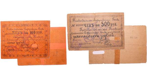 Russie - East Siberia, Tomsk - Lot de 2 billets, 100 roubles, 500 roubles (1918)