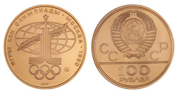 Russie - Olympic games 1980 - Logo 1977