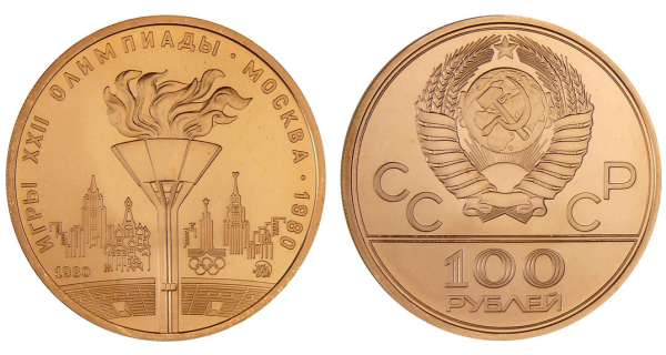 Russie - Olympic games 1980 - Torche 1980