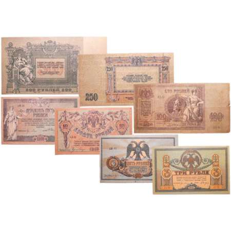 Russie - South Russia, Currency tokens - Lot de 7 billets, 3 roubles, 5 roubles, 10 roubles, 25 roubles, 100 roubles, 250 roubles, 500 roubles (1918)