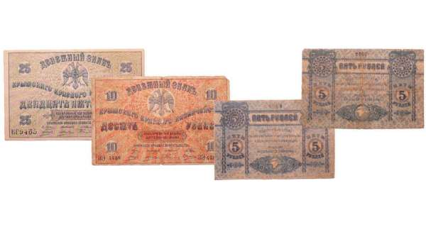 Russie - Ukraine & Crimea, Currency tokens - Lot de 4 billets, 5 roubles (x2), 10 roubles, 25 roubles (1918)