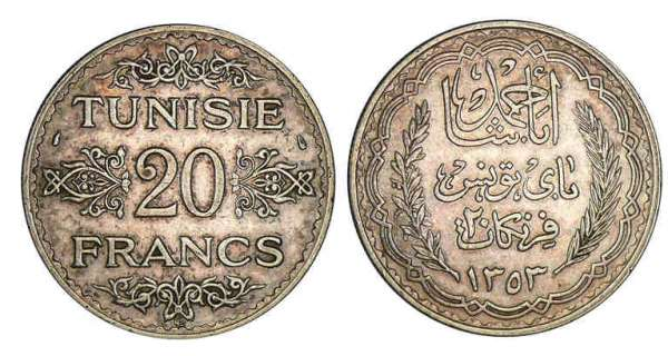 Tunisie - Ahmed - 20 francs ١٣٠٣ (1934) Ahmed (1929-1942).