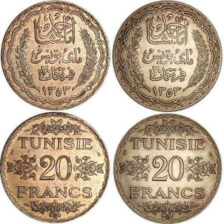 Tunisie - Lot de 2 monnaies de 20 francs ١٣٥٣ (1934)