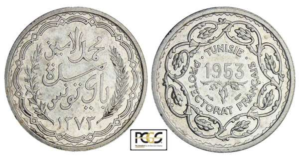 Tunisie - Mohamed Lamie - 10 francs 1953